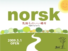 toritsu-open.jpg